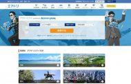 HIS子会社のアクティビティ予約サイトがOTA販路の拡充へ、APIの提供開始、第一弾はエボラブルアジア「エアトリ」