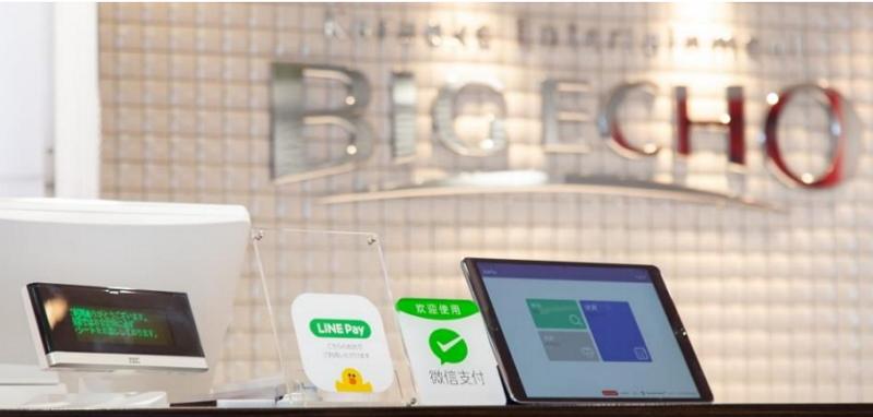カラオケボックスも訪日客のモバイル決済に対応、ビッグエコーが「WeChatペイ」など導入へ