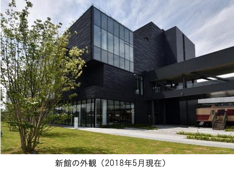 埼玉「鉄道博物館」に新館オープン、未来の鉄道の疑似体験や日本最速の新幹線を実物展示、3テーマで展開【画像】