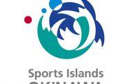 沖縄県がスポーツ観光の促進でモデル事業を募集、最大1000万円補助で