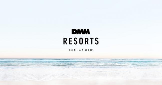 DMMが観光産業に参入、沖縄で開業するエンタメ水族館や国内外での映像展示の開発など