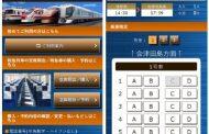 東武鉄道、会員登録なしで特急券ネット予約・購入を開始、座席選択や英語表示も