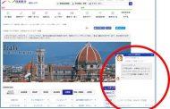 日本旅行、ネット予約サービスを拡充、宿泊検索で旅行シーン別に情報表示、海外ツアーではチャット相談も
