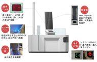 主要5空港で「顔認証ゲート」導入、日本人の出国にも対応、成田や福岡空港などで