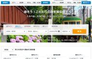 旅行比較「トラベルジェイピー(Travel.jp)」、月間訪問者数が1500万超え、2年で倍増ペースに