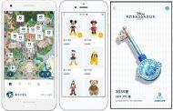 東京ディズニーが新アプリ、待ち時間やレストラン事前受付などサポート、1万円以上のグッズ購入で配送無料も