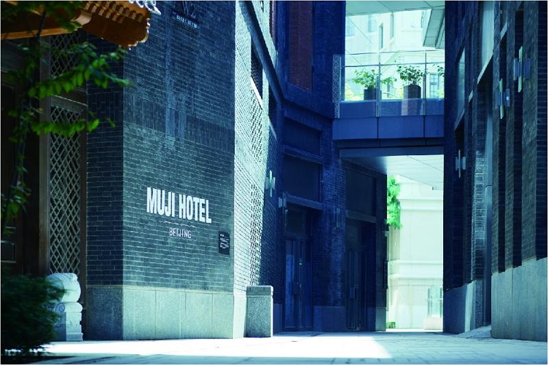 中国・北京に「MUJI HOTEL」開業、日常の延長で過ごせる空間がコンセプト、6タイプ42室で