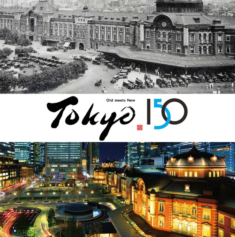東京都庁で「タイムトラベル」を、展望台にVR双眼鏡を設置、ズームアップで明治時代へ