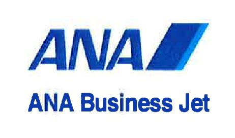 ANAと双日、ビジネスジェット会社を設立、海外への直行チャーター手配など