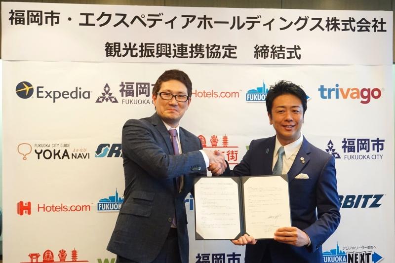 福岡市がエクスペディアと連携、欧米豪の訪日客誘致のデータ分析、市の公式サイトで宿泊予約も