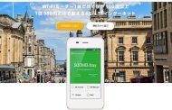 世界91か国で使えるWi-Fiルーター貸しで新規参入、ONE PIECE社がクラウドSIM利用・1日980円で提供開始