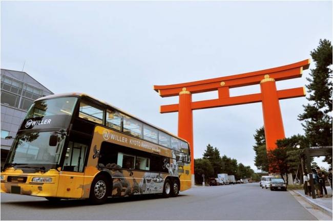 京都をめぐるバスで会席料理も楽しむ「レストランバス」、ランチとディナーで通年運行へ