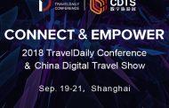 中国の旅行業界イベント「トラベルデイリー2018」開催、CEOトークはシートリップ、9月に上海で(PR)