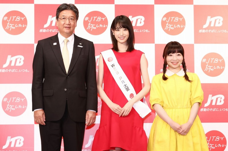 JTB、イメージキャラクターに髙橋ひかるさんを起用、WEB PR大使として ...