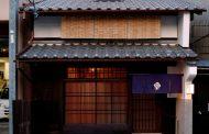 ワコール、2軒目の京町家リニューアルの宿泊施設を開業へ、築150年の古民家に200冊の図書スペースも