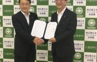近畿日本ツーリストが埼玉県小鹿野町と協定締結、社員出向で観光振興へ