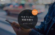 ソフトバンク、訪日中国人旅行者が日本で使える「タクシー配車アプリ」で新サービス、中国大手と合弁会社を設立へ
