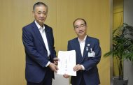 東京商工会議所、都の観光振興策に意見書、安定的な消費拡大へMICE誘致やキャッシュレス環境整備など