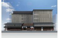 NTT都市開発、京町家の再生でホテル開業へ、ひらまつ運営で2019年度オープンを予定