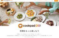 クックパッド、料理イベントで予約サービス開始、目的・分野別に全国教室を検索可能に
