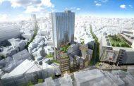 ドン・キホーテ、渋谷の跡地で大規模開発プロジェクト、ホテルや店舗など複合ビルを建設へ