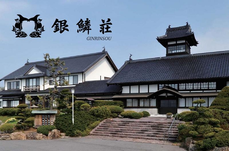 ニトリ、宿泊事業に参入、小樽の老舗旅館「銀鱗荘(ぎんりんそう)」所有権を取得、地元の観光振興に貢献へ