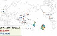海外アクティビティ予約「タビナカ」、海外拠点の拡大でインドネシア企業を子会社化、年度内に11拠点に拡大へ