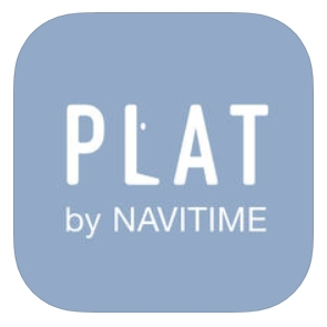 ナビタイム、おでかけアプリ「Plat」を全面刷新、地図上での予約機能やインスタグラム投稿の配信など