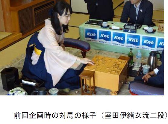 現役プロ棋士と対局できる宿泊プラン発売、将棋の聖地「旬景浪漫 銀波荘」で、一人3万4000円から