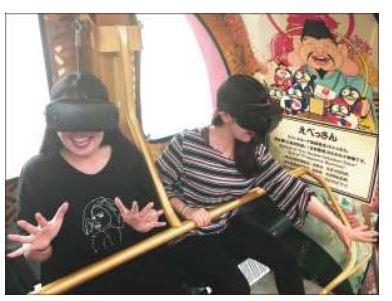 ドン・キホーテ、道頓堀の大観覧車「えびすタワー」に360度VR動画、ゴンドラ内で空中浮遊のような体験