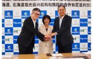 中国大手OTA「シートリップ」が北海道と協定、インバウンド誘客で、情報発信やセミナー開催など共同実施へ