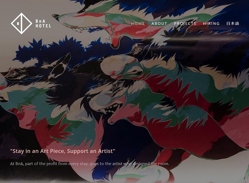 京都に「アートホテル」誕生、アーティストがデザインする客室「泊まれる空間」を31室