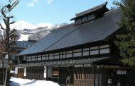長野県・白馬岩岳エリアを「高級古民家リゾート」に、街ぐるみで富裕層誘致、地元企業らが新会社