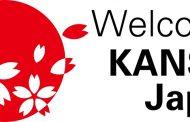 関西にインバウンド誘客で集中キャンペーン、京阪・近鉄・JAL・ANAなど各社が参画、関空の国際線運賃が3割引きなど