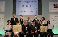 ツアーコンダクダー・オブ・ザ・イヤー2018、グランプリはJ&J村尾まき子さん