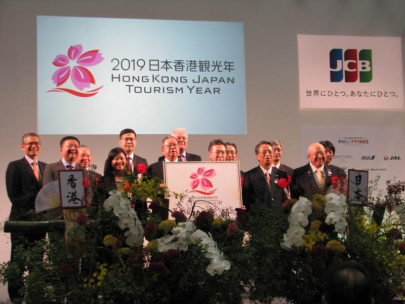 2019年を「日本香港観光年」に、観光庁らが双方向で需要喚起、地方路線の維持・拡大に向けて