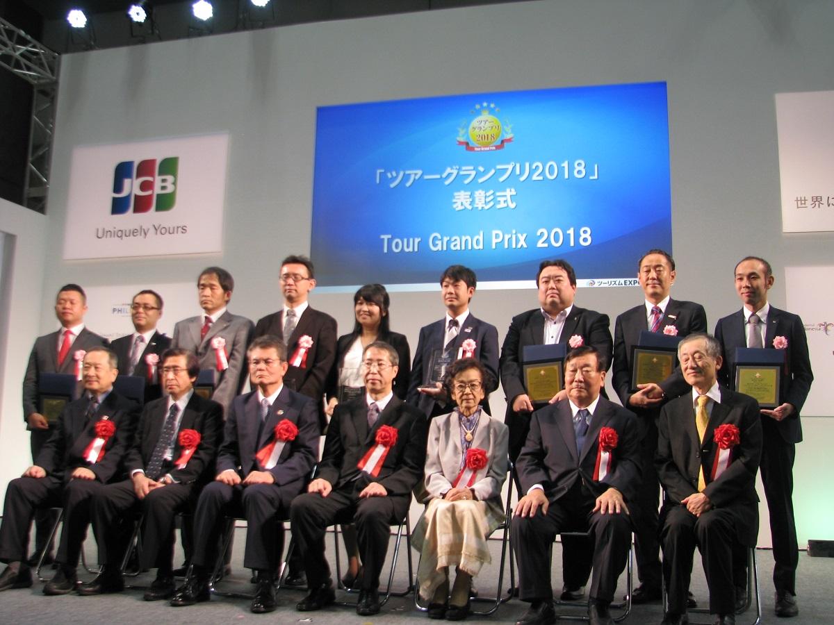 ツアーグランプリ2018、国土交通大臣賞はクラブツーリズムの「癒しの楽園 南インド8日間」