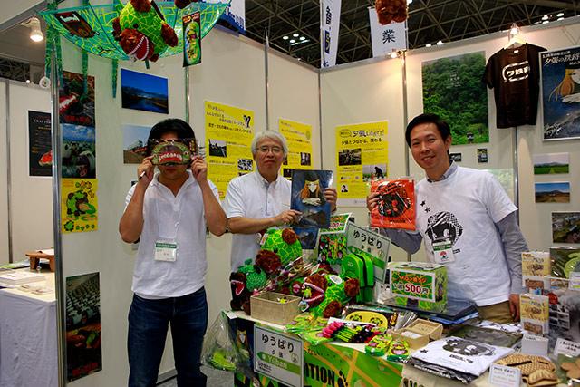 日本の「産業観光」を外国人観光客に、推進組織がインバウンド強化、MICEや教育旅行など連携へ