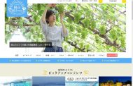 岡山県、観光サイトにAI(人工知能)導入、モデルコース作成や観光情報レコメンド機能などで