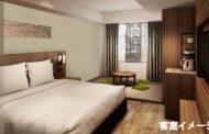長野県白馬エリアに初めて外資系リゾートが開業へ、マリオットと森トラストが合意、ラフォーレのブランド転換で