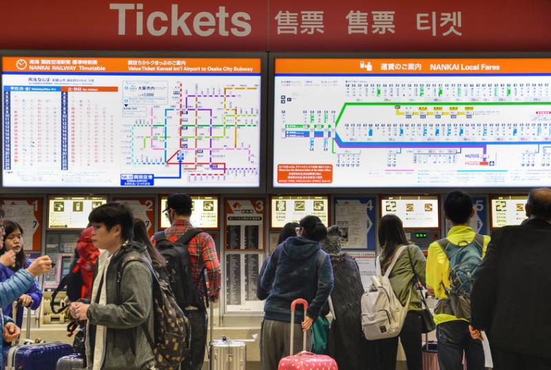観光庁、訪日外国人旅行者へのサービス水準を明確化、公共交通事業者にクレカ支払いやネット予約環境の整備求める