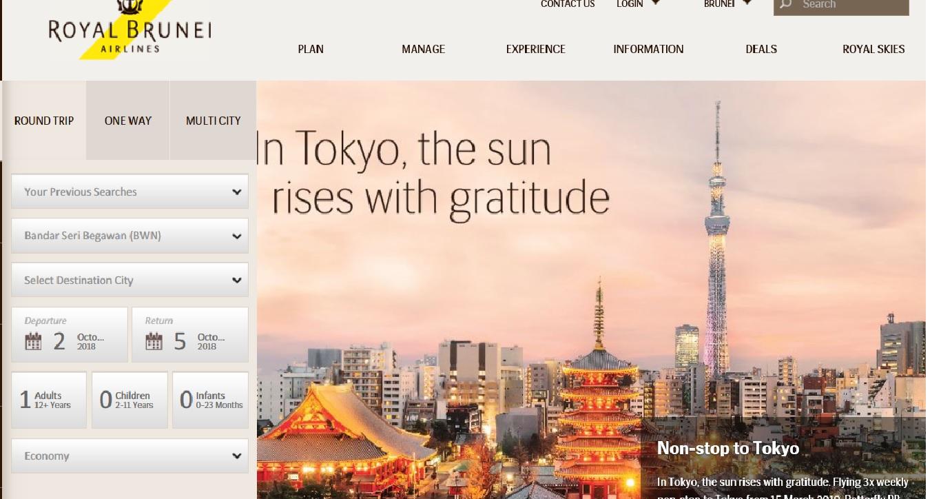 日本/ブルネイ間で初めて直行便が就航へ、来年3月から成田発着週3便