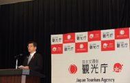 観光庁10周年で石井国土交通大臣が訓示、「幅広く連携」「旅行者の目線」「持続可能」を重点に