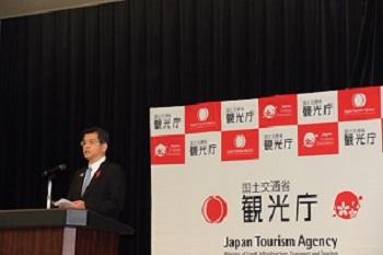 観光庁10周年で石井国土交通大臣が訓示、「幅広く連携」「旅行者の目線 ...
