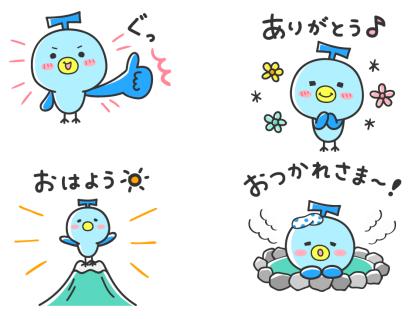 LINEトラベルjp、公式キャラクター「タビーノ」のLINEスタンプ配信、日常利用しやすい16種類で