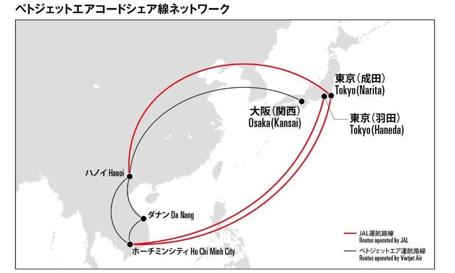 JAL、ベトナム大手ベトジェットエアと共同運航、マイレージ提携も検討へ