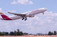 成田/マドリード線の直行便が週5便に、イベリア航空が増便、2019年の提供座席数は6割増の15万席に