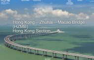 香港・マカオ・広東をつなぐ世界最長の橋が開通、全長55キロの「港珠澳大橋(こうじゅおうおおはし)」、観光の新名所にも【動画】