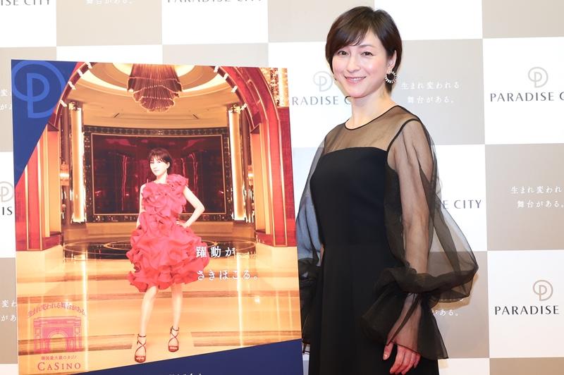 韓国のIR統合型リゾート「パラダイスシティ」、テレビCMに女優・広末涼子さんを起用、開業キャンペーンも