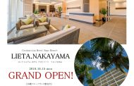 沖縄北部に新ホテル開業、インバウンド個人客狙った最大1室10名のコンドミニアム型、フルーツランド内に